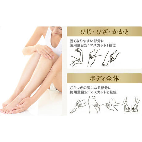Dr.Ci:Labo Body scrub gold honey 180g