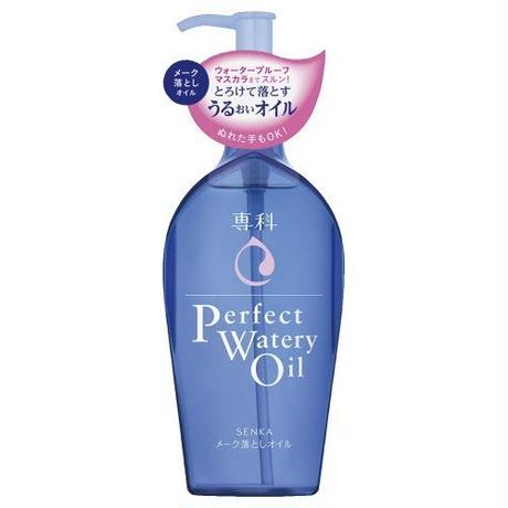SHISEIDO SENKA ALL Clear Oil (Perfect Watery Oil) 230ml
