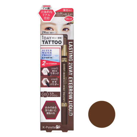 K-Pallete 1DAY TATTOO Lasting 2way Eyebrow Liquid