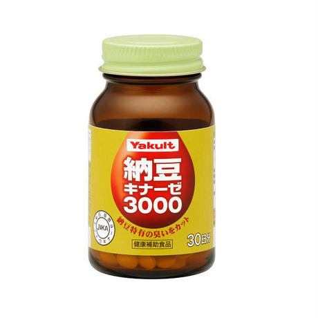 Yakult  Natto Kinaze 180tablets / 30days