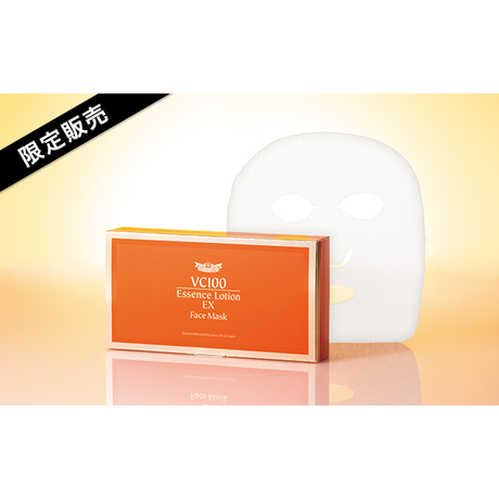 Dr.Ci:Labo VC100 Essence Lotion EX Face Mask 20sheets