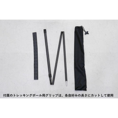 ANTCAUS x Pre Tents / Carbon Fiber Multi Tent Pole