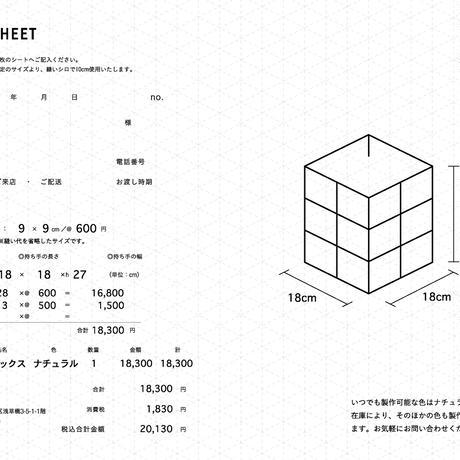 042  ボックス / B28-3
