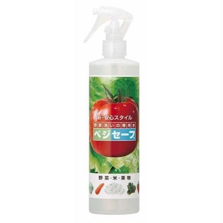 野菜洗い専用水【ベジセーフ】旧ボトル