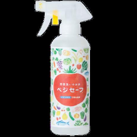 野菜洗い専用水【ベジセーフ】新ボトル