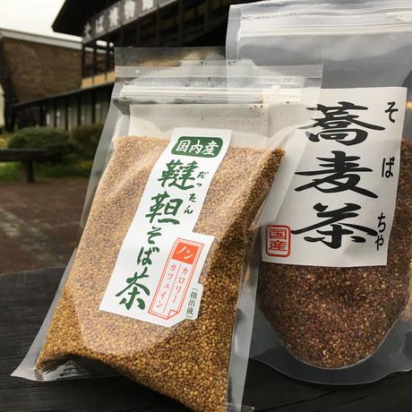 そば茶セット【国産】