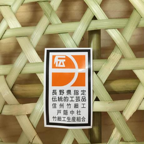 めかご【戸隠竹細工】:楕円型