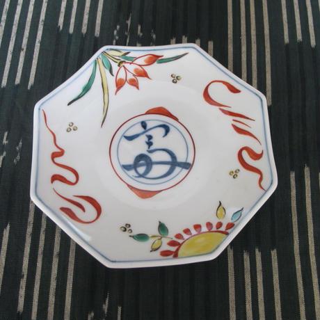 痴陶人(伊万里陶苑)万暦字紋八角皿