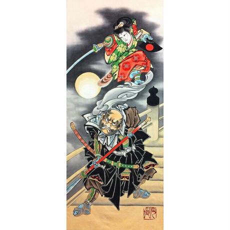 いわき絵のぼり 牛若丸と弁慶 室内幟壁掛け(H170×W70cm)
