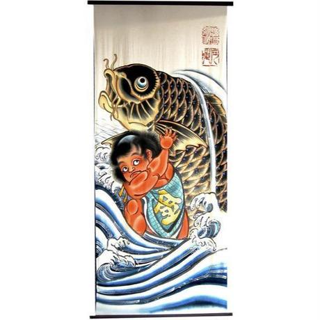 いわき絵のぼり 鯉に金太郎 室内幟壁掛け(H170×W70cm)
