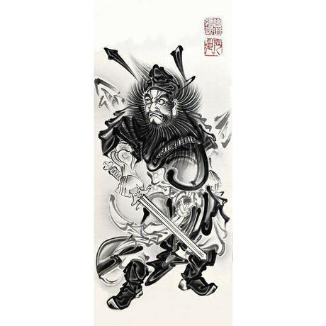 いわき絵のぼり 鍾馗(横)室内幟壁掛け(小)(H140×W70cm 棒80㎝)
