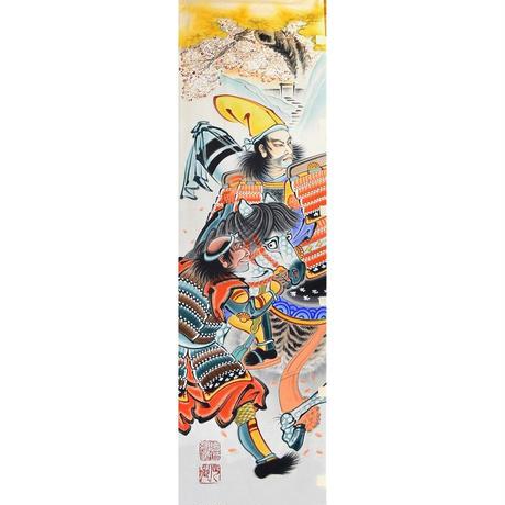 いわき絵のぼり 屋外絵幟『八幡太郎勿来の関』4.5m×0.7m