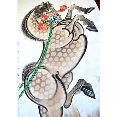 いわき絵のぼり 若駒 室内幟壁掛け(H170×W70cm)飛躍祈願