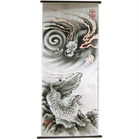 いわき絵のぼり 龍虎 室内幟壁掛け(H170×W70cm 棒80㎝)