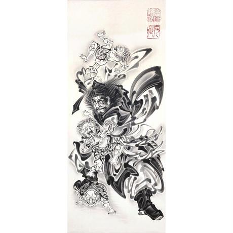 いわき絵のぼり 鐘馗(餓鬼退治)室内幟壁掛け(H170×W70 棒80cm)