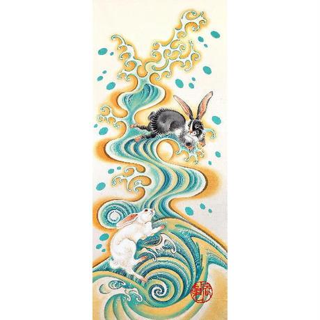 いわき絵のぼり 波兎 室内幟壁掛け(H170×W70cm)