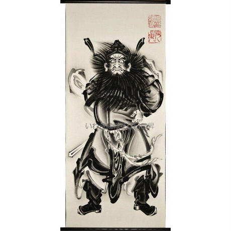 いわき絵のぼり 鍾馗(正面)室内幟壁掛け(H170×W70cm棒80㎝)