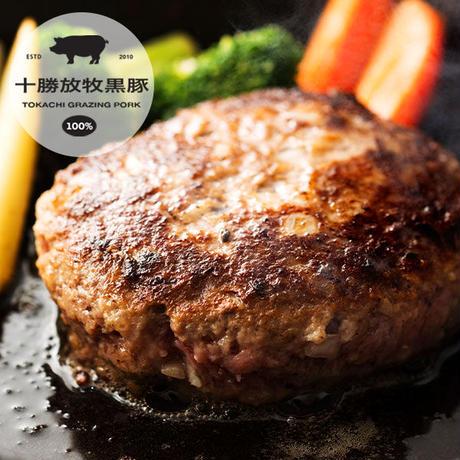 挽肉(肩・もも)1kg