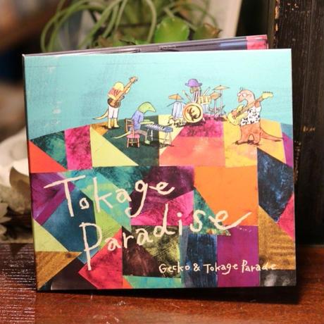 Tokage Paradise / Gecko&Tokage Parade