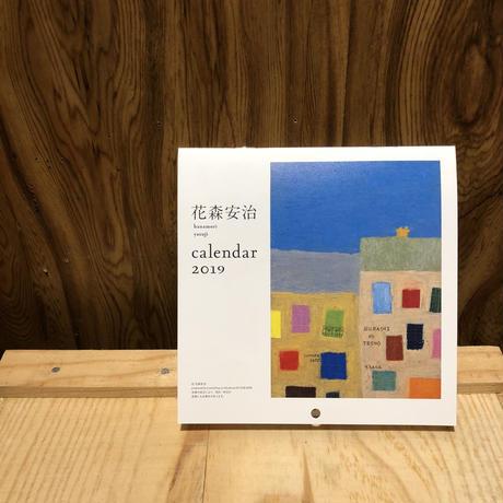 花森安治ミニカレンダー 2019