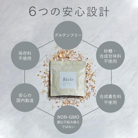 Bicleインナーケアプロテイン【抹茶】