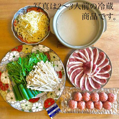京鴨ロースしゃぶしゃぶ鍋セット(冷凍)2〜3人前