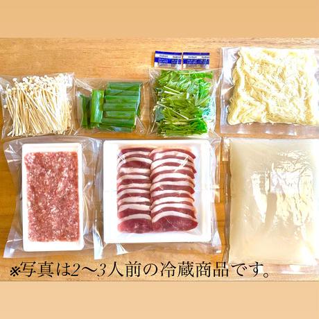 京鴨ロースしゃぶしゃぶ鍋セット(冷蔵)1〜2人前