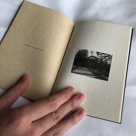 たぶんだぶん倶楽部『16日間の日記、29日間の日記』