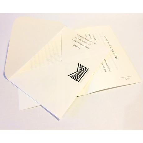 灯光舎×間奈美子『&:アンパサンド』 第1集「詩的なるものへ」vol.1