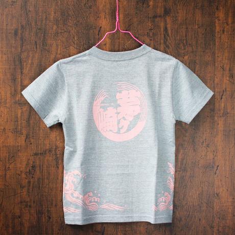 「茅ヶ崎Tシャツ」田村屋オリジナルデザイン グレー×ピンク(送料込み)(商品コード:TA190049)