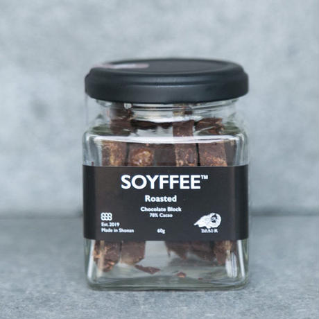 【大磯 Shonan Soy Studio】SOYFFEE(ソイフィー) 「SOYFFEE™」 Roasted Chocolate Block 60g (商品コード:TF350214)