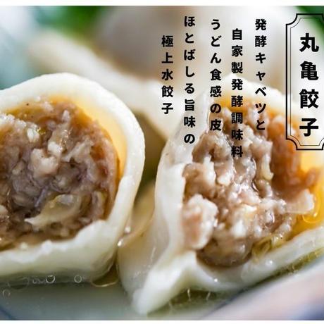 発酵でつくるスープ餃子セット(仏跳醤お試しミニサイズ付き)