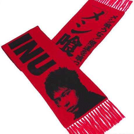 「メシ喰うな!」ニットスカーフ/ニットギャングカウンシル「INU」