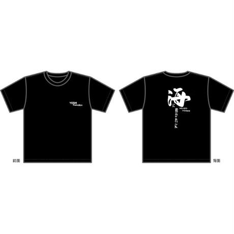 【蔵出し!】吉幾三「海に抱かれに」Tシャツ(黒)