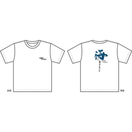 【蔵出し!】吉幾三「海に抱かれに」Tシャツ(白)