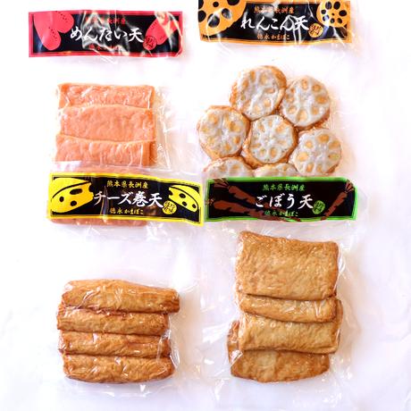 天ぷら詰め合わせセット
