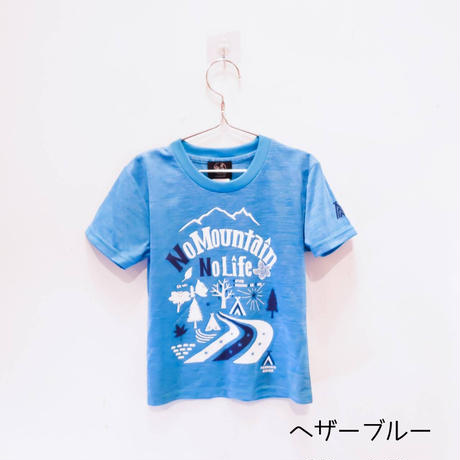 No Mountain No Life Tシャツ【Kids】
