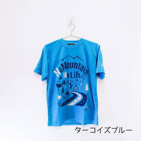 No Mountain No Life Tシャツ【Unisex】