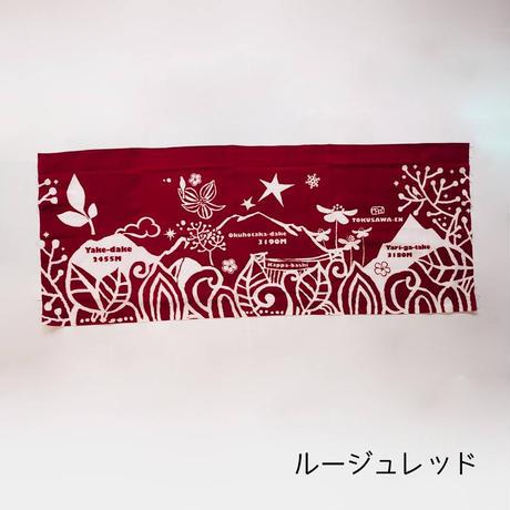 上高地徳沢デザイン日本手ぬぐい