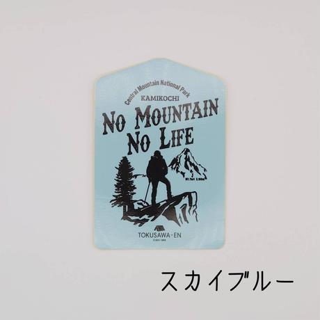 登山ステッカー 小サイズ