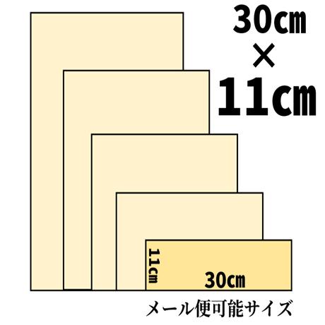 東京ヌメ【30×11㎝】自分で染める革/ジーンズ柄/スキ加工費込/ 0031