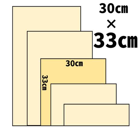 牛革/クロコ型押し/黒【30×33㎝】 0053