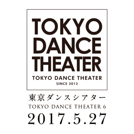 TOKYO DANCE THEATER 6 デジタル前売りチケット