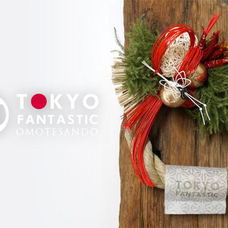 【完売御礼2015】「はじまりのむすび」お正月飾り しめ縄リース