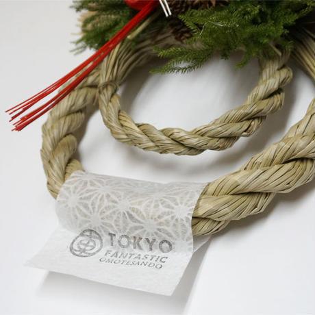 【完売御礼2015】「はじまりのむすび2」お正月飾り しめ縄リース