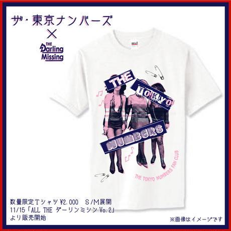 ザ・東京ナンバーズ×ダーリン・ミシン コラボT-shirt