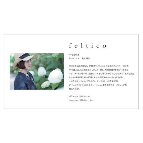 feltico×東京植物図譜「ラナンキュラスとムスカリのブローチとスモークツリー」