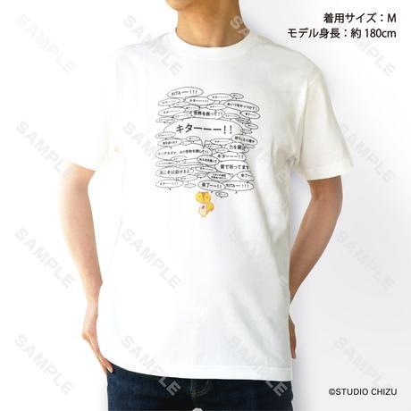 サマーウォーズ Tシャツ (OZつぶやき)