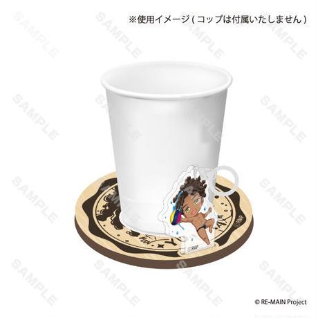 RE-MAIN 3WAYコースタースタンド 猪俣ババヤロ豊