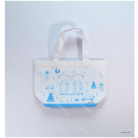 おおかみこどもの雨と雪 チャーム付きランチバッグ (雨と雪)